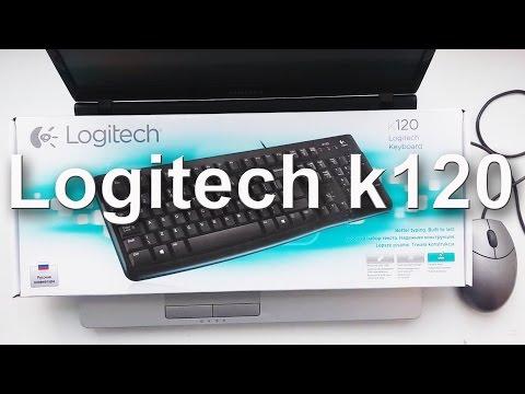 обзор Logitech Keyboard K120 Black USB (описание, распаковка, подключение)