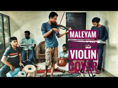 Maaleyam Marodalinju Song Violin |A Practice Session.
