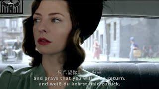 Mein Kleines Herz (English Subtitle) Unsere Mütter, unsere Väter