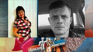 Мужское / Женское - Каннибалли? Выпуск от13.11.2017