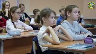 Уроки мужества в Школе №937