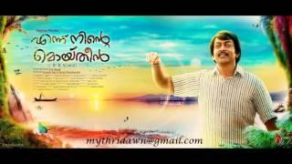 Parvathy - Best Dialogue - Ennu Ninte Moideen