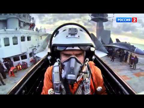 WORLD'S LARGEST AIRCRAFT CARRIER RARE 30 MINUTES TV DOCUMENTARY 2014