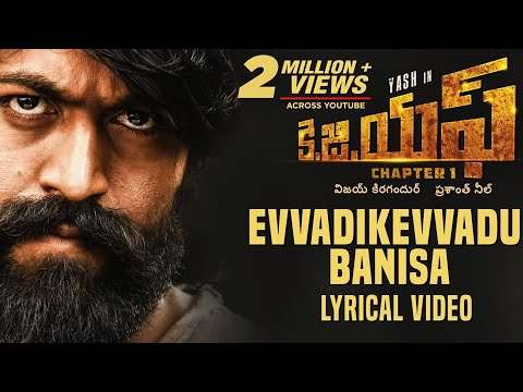 KGF: Evvadikevvadu Banisa Song with Lyrics | KGF Telugu Movie | Yash | Prashanth Neel |Hombale Films