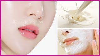 15 Minutes Skin Whitening Milk Facial For Bright,Glowing Skin Naturally   Get Milky Whiten Fair Skin