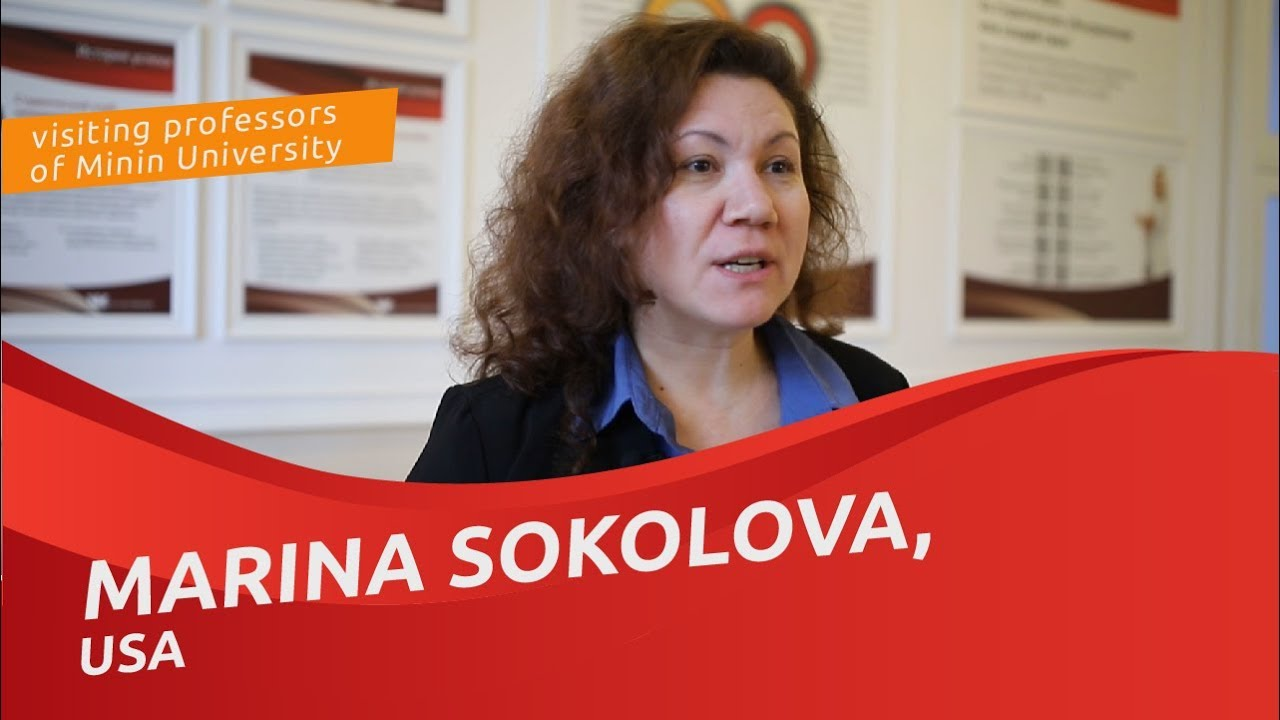 Marina Sokolova (USA), visiting professor at Minin University