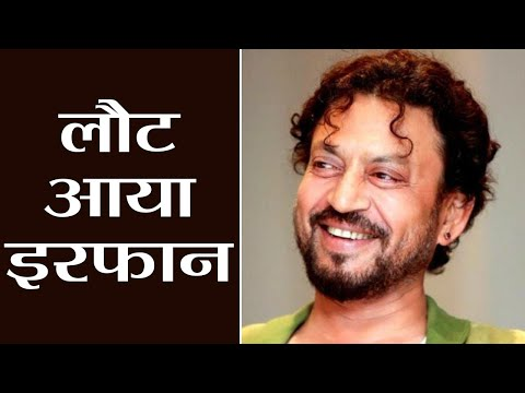 Irrfan Khan to return to Mumbai after CANCER Treatment | Good News| FilmiBeat Mp3