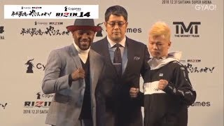 『Cygames presents RIZIN 平成最後のやれんのか!』『Cygames presents RIZIN.14』公開計量