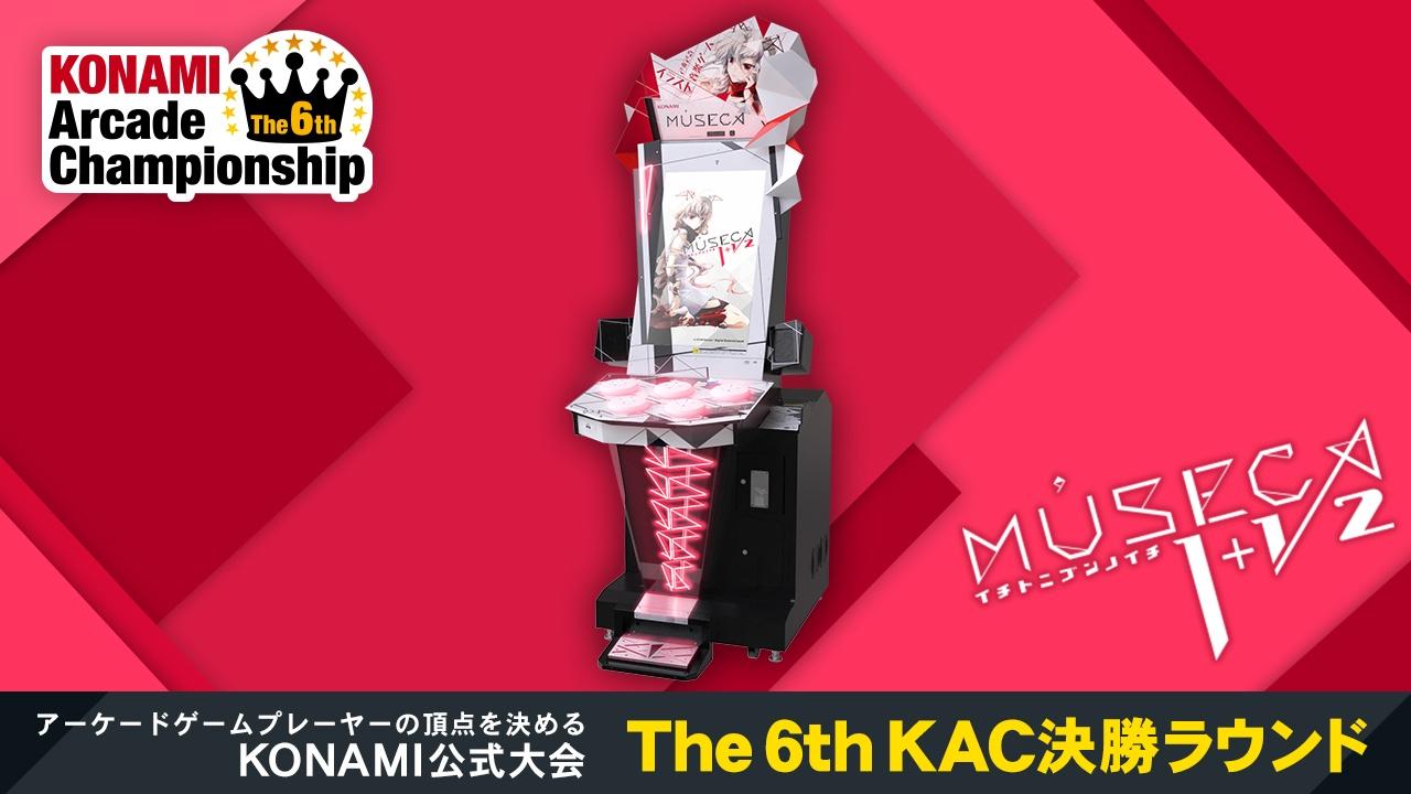The 6th KAC「M?SECA 1+1/2」決勝ラウンド 最終決勝