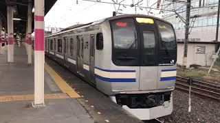 E217系クラY-32編成+クラY-107編成蘇我発車