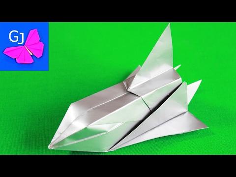 Оригами шаттл схема