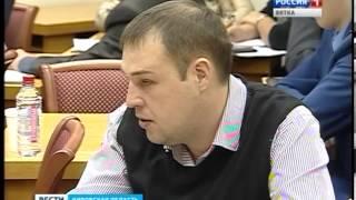 Закон о такси (ГТРК Вятка)(, 2013-12-17T07:58:42.000Z)