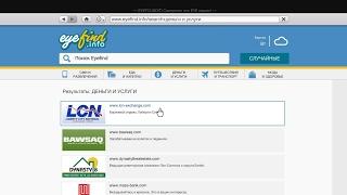 видео Gta 5 заработок на бирже lcn