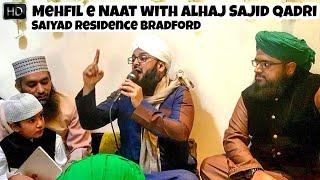 HD || Alhaj Sajid Qadri || Saiyad Residence || Mehfil e Naat 2017