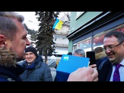 GROPP INTPL 24 01 19 Dаvos  Общение с Геращенко Олега Музыки