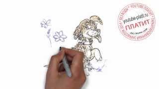 Нарисованные карандашом собаки  Как нарисовать карандашом собаку которая ждет