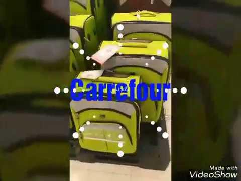 أسعار شنط السفر في كارفور ستي سنتر قطر