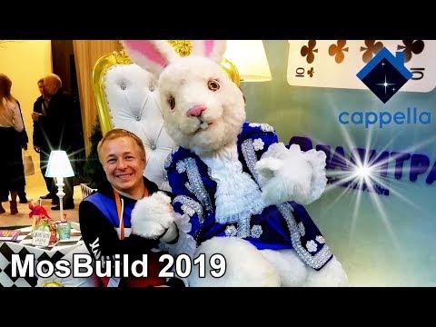 ОБЗОР выставки MosBuild 2019 в зале «Обои» #07 / Славный обзор