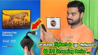 செமயான Flipkart-ன் புது அறிமுகம் ... 60 FPS Streaming Device Best in  2k19