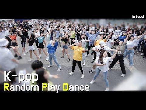 [DANCE] 케이팝 랜덤플레이댄스 in 서울 K-pop Random Play Dance in Seoul : 하이라이트 HighLight : 잠실 아레나 광장 190714