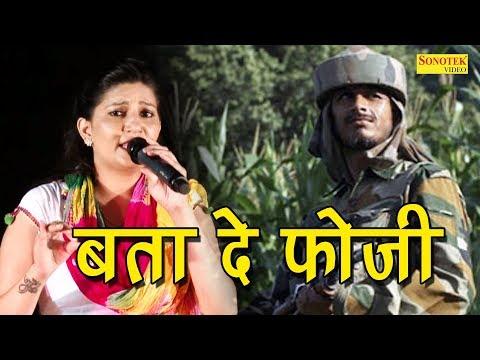 15 अगस्त पर फौजी भाइयो के लिए सपना चौधरी ने पंडित लख्मीचंद की रागिनी गायी    New Haryanvi Ragini