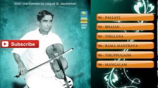 Kannada Karaoke Songs | Violin Instrumental Music | Bhairavi Pravaham Vol 3