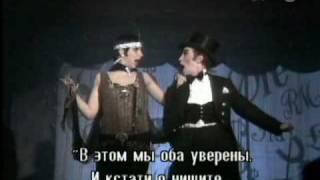 Кабаре - мани.avi