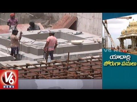 Special Report On Yadadri Temple City Development Works | V6 News