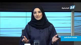 طبعة المشاهد - خادم الحرمين يرعى حفل العرضة السعودية