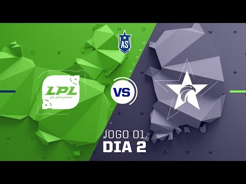 China x Coreia (All-Star 2017 - Semis 5x5 - Jogo 1)