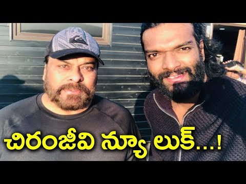 Chiranjeevi's Latest Look Revealed From Sye Raa Movie Sets | Chiranjeevi with Actor Charandeep Pic
