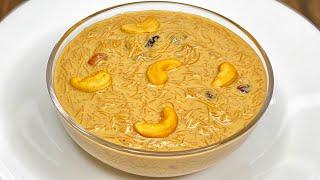 Caramel Kheer Recipe | Caramel Payasam Recipe | Vermicelli Kheer