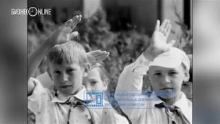 Ретро дня #9  Как жили татарстанские пионеры