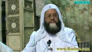 Download Video 36  Dars e Quran Masjid e Shuhada 01 05 2014 Surah Al Baqarah 014 MP3 3GP MP4