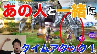 【オダカオ2】ヒカルゲームズさんとマルチプレイしてみた!【オーダー&カオス2】