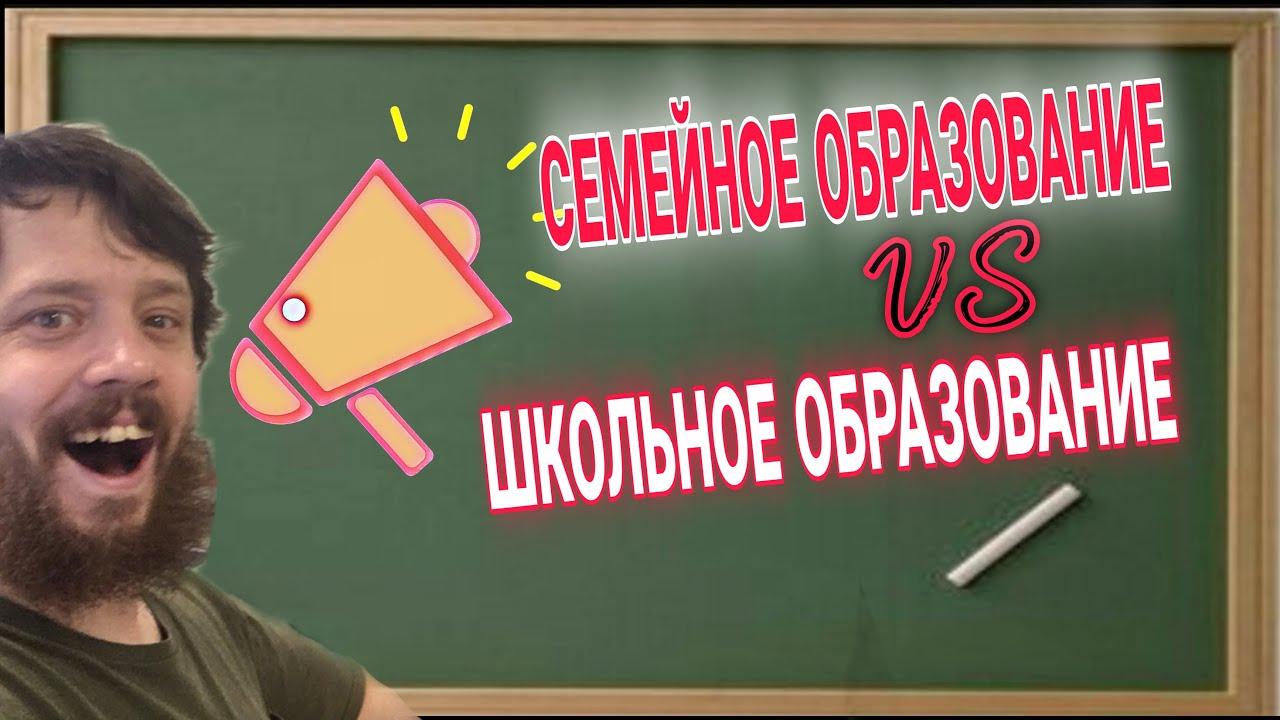 Дебаты по СО!! Поддержите меня!!!