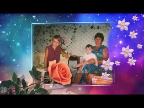 Видео поздравление на юбилей маме 65 лет