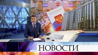 Выпуск новостей в 18:00 от 10.03.2020