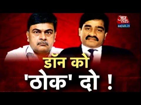 Take India's Most Wanted Dawood Ibrahim Down