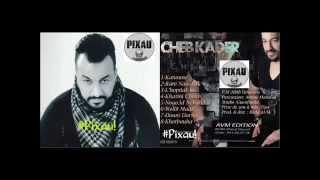 cheb kader khatboha avec hbib himoun avm 2015 by mourad piratag