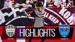 ヴィッセル神戸vs横浜FC J1リーグ 第19節