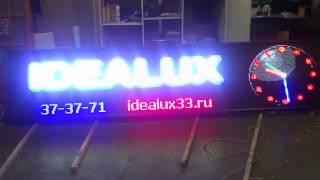 Видео вывеска Р 13(, 2014-12-07T13:30:09.000Z)