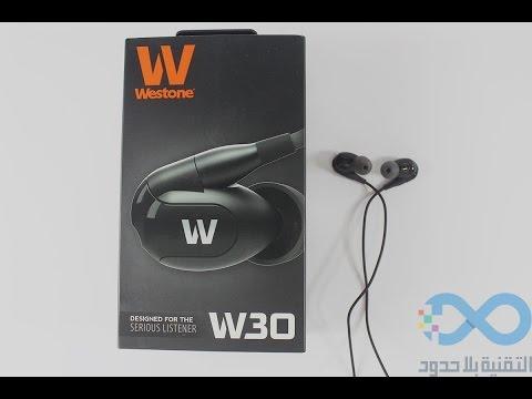 مراجعة لسمّاعات Westone W30: سمّاعات أذن بجودة عالية !