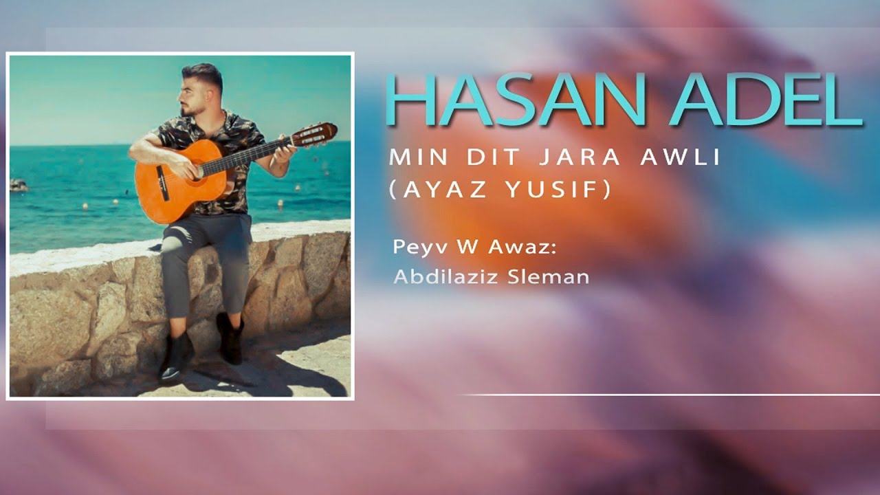 Hasan Adel - Min Dit Jara Awli