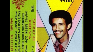 Wubshet Fisseha - Yedes Des የደስ ደስ (Amharic)