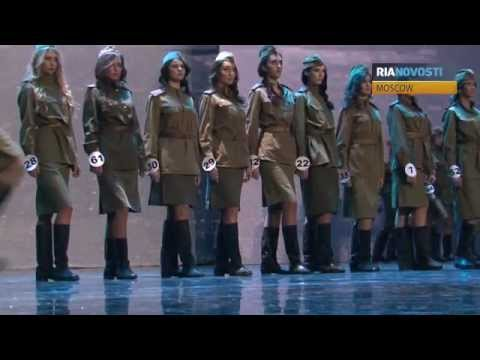 2012 Russian Beauty contestants walk the stage in tarpaulin boots