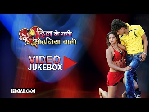 Dil Le Gayi Odhaniya Wali - Full Length Video Songs Jukebox