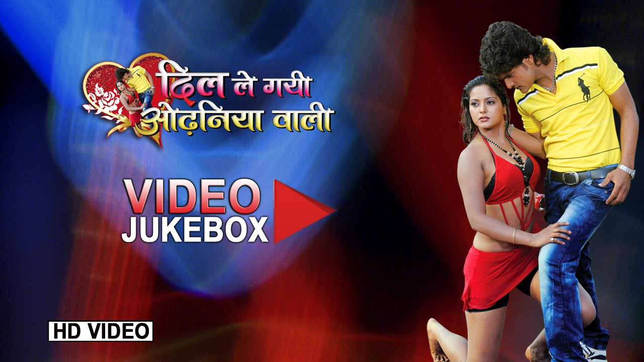Dil Le Gail Odhaniya Wali Bhojpuri Mp3 Download - aio.how