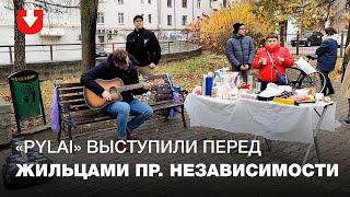 Жильцы одного из дворов пр. Независимости вышли на чаепитие и концерт группы \