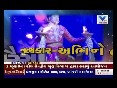 Bharat Baraiya and Akshay Patel on VTV Gujarati
